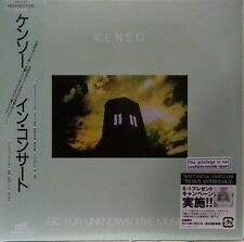 Kenso-Music for Unknown Five Musicians Japanese prog jazz mini lp 2 cds