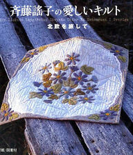 YOKO SAITO's Lovely Scandinavian Quilts - Japanese Craft Pattern Book