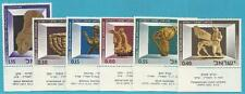 Israel aus 1966 ** postfrisch MiNr.371-376 mit Tab - Kunstgegenstände!