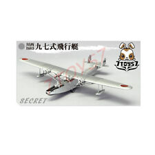 Cafereo 1/144 Big Bird 5#1sp Kawanishi H6K5 Type 97 Japan WWII  CR004G