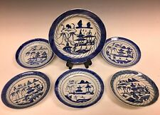 Antique Chinese Japanese Asian Set Lot 6 Porcelain Blue White Plates 19th C