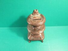 Vintage Brass Pot Belly Stove Coin Bank