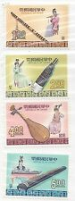 CHINA TAIWAN SC# 1600-3 1969 Chinese Musical Instruments MNH