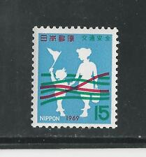 JAPAN # 989 MNH NATIONAL SAFETY MOTHER & SON