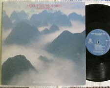 Lucia Hwong ‎– House Of Sleeping Beauties  LP  Private Music ‎– 1601