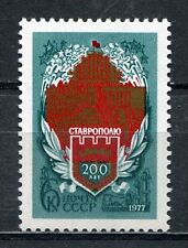 RUSSIA  1977   200th  ANNIV.  OF  STAVROPOL . MNH OG . ( 1248 ) .