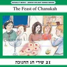 Feast of Chanukah 2006 . EXLIBRARY *NO CASE DISC ONLY*