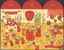 Ikea 2015 CNY 3 pcs Set Mint Red Packet Ang Pow