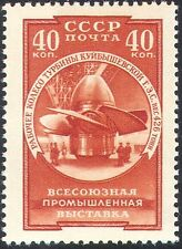 Russia 1957 Industry/Engineering/Energy/Electricity/Turbine 1v (n33129)