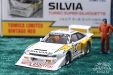 [TOMICA LIMITED VINTAGE NEO 1/64] SILVIA SUPER SILHOUETTE 1984 #23 (White)
