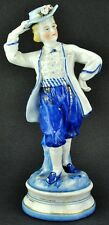 Porcelain sculpture of Cavalier. Probably Russian.  Porcelain. (BI#BSM/MK)