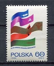 35843) POLAND 1972 MNH** Polish Trade Union 1v. Scott# 1929