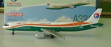 Dragon Wings  1:400 airplane   A321 China Eastern Airlines  -    56117