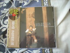 a941981 Reissue Taiwan Sealed CD Jacky Cheung 等你等到我心痛精選 Best 張學友