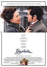 Hysteria (DVD, 2013)