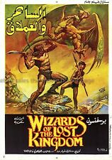 Wizards of the Lost Kingdom R1990 Egyptian movie poster