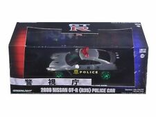"""GREENLIGHT GREEN MACHINE 1/43 2015 NISSAN GT-R (R35) JAPAN POLICE CAR """"CHASE"""""""