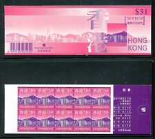 Hong Kong 774a MNH 1997 Definitive Stamp Building Booklet x18505