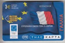 EUROPE  TELECARTE / PHONECARD .. GRECE 3€ OTE OLYMPIQUE FRANCE 04/06 CHIP/PUCE