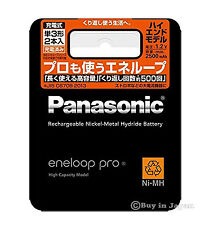 High End Batteries Panasonic Eneloop Pro Rechargeable Batteries AA 2500 mAh x 2