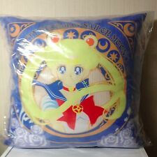 Sailor Moon 2nd Ichiban kuji Big Cushion Neo Queen Serenity Prize A plush 2015