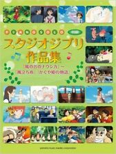 Studio Ghibli Collection For Piano Solo Sheet Music Book 54 songs Japan F/S