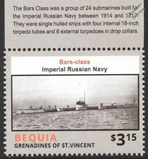 WWI Bars-Class Submarine (Imperial Russian Navy) Warship Stamp