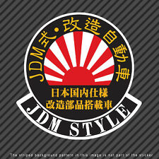 JDM Style Customized Tuned Car Japanese Kanji Decal Sticker Rising Sun P040