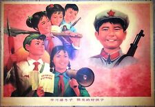 Chinese Propaganda Movie Poster, 1975, Cultural Revolution, Original