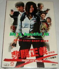 UNFAIR THE MOVIE - NEW DVD SHINOHARA RYOKO EGUCHI YOSUKE JAPAN MOVIE ENG SUB R3