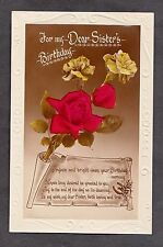 C1930s Birthday Card - For my dear sister - Rose & flowers