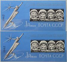 RUSSIA SOWJETUNION 1962 S/S 2631A Block 31 A-B Gagarin Titov Space Weltraum MNH