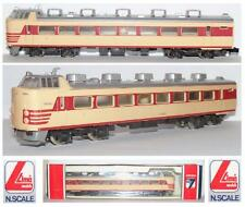 LIMA 335 CARROZZA PILOTA DUMMY-FOLLE TESTA CHUO-LINER SHINKANSEN JR BOX SCALA-N