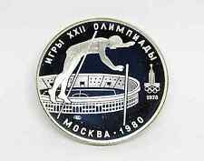 "1978 Russia Moscow Olympics XXII ""POLE VAULTING"" 10 Rubles Silver Proof Medal"