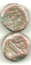 Mughals India 2 COIN SET-JAHANGIR Mughal Bairata Mint**DECENT CONDITION**Copper