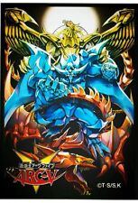 YUGIOH - 100 GOD Card SLEEVES - Ra OBELISK and SLIFER The Sky Dragon