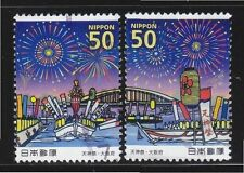 JAPAN 2012 (PREFECTURE) FESTIVAL OF HOMETOWN SERIES 8 COMP. SET OF 2 STAMPS USED