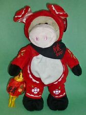 Starbucks Chinese New Year of the Pig Plush Bearista Bear 2007 with Tags