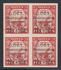 Russia Sc B47a MNH.1924 20+50k on 1000r Leningrad Flood, Block of 4