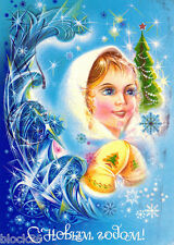 1982 Russian NEW YEAR card Christmas tree Smiling Girl with yellow mittens
