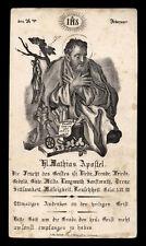 santino incisione 1800 S.MATTIA AP.