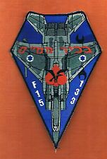 ISRAEL IDF AIR FORCE F-15  133 FS SENIOR MECHANIC JETS / PEN CHIEF GIANT PATCH