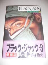 """Osamu Tezuka """"Black Jack - 3"""" Japanese Manga Hard Cover"""