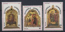 Griechenland Greece 1986 ** Mi.1640/42 Weihnachten Christmas Madonna [st0147]