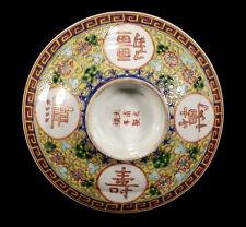 OLD CHINESE PORCELAIN FAMILLE JAUNE SHOU COVER LID DA QING GUANGXU NIAN ZHI MARK