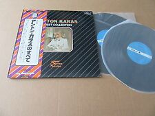 ANTON KARAS BEST COLLECTION ZITHER 2 LP SET VICTOR JAPAN AUDIOPHILE VIP-8038
