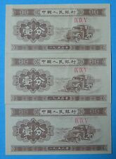 PR China 1953 People's Bank of China 1 Cent Banknote  IX IX V (3 notes)