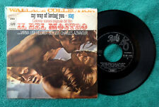 "WALLACE COLLECTION / MY WAY OF LOVING YOU (or. soundtrack) - 7"" (Italy 1971)"