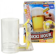 Beer Jug Jokki Hour Foam Maker Draft frothy beer head glass