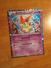 JAPANESE Pokemon VICTINI Card Promo 234/BW-P Set Mewtwo vs Genesect Deck Kit TCG